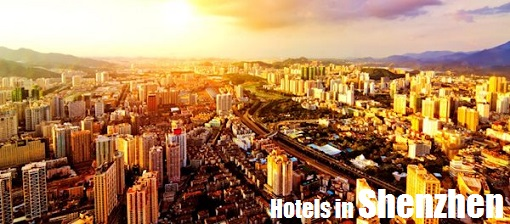 Picture of The  City of Shenzhen